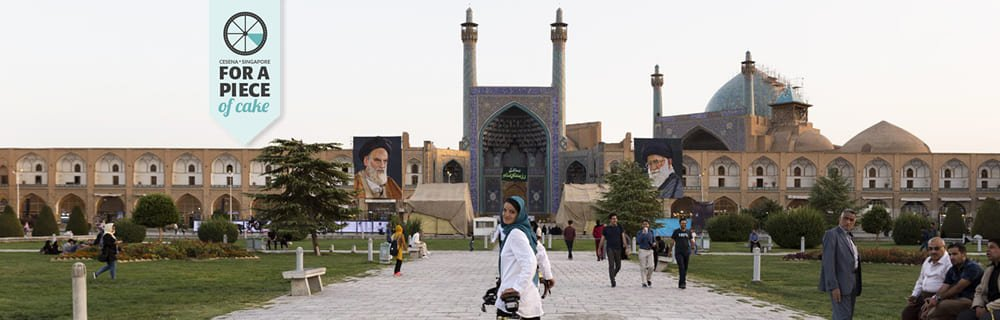 for-a-piece-of-caje-iran