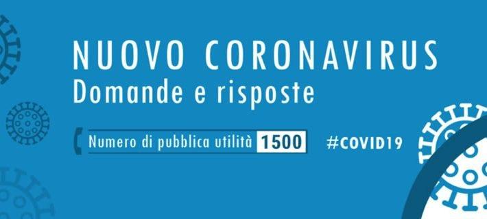 Raccomandazioni ministeriali per Coronavirus e diabete